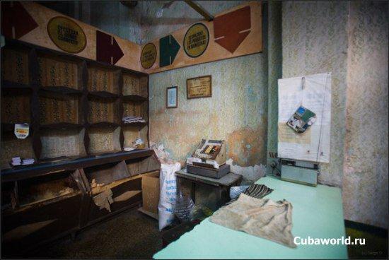 Кубинские магазины ( 11 Фото )
