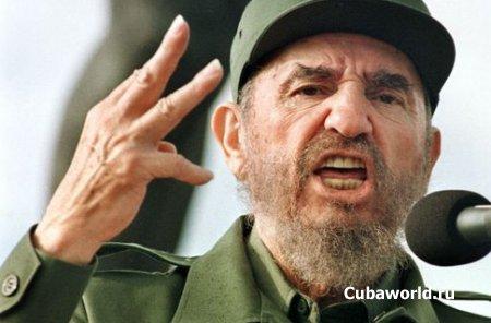 Фидель Кастро: Массовое убийство в Аризоне - зверский акт насилия