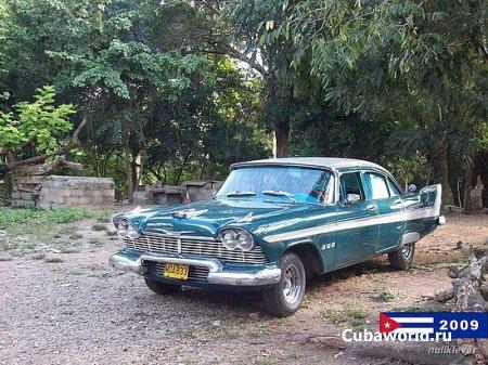 Кубинские машины