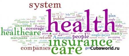 Система здравоохранения на Кубе