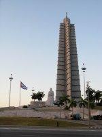 Пять самых высоких зданий Гаваны