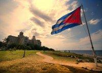 Кубинцы спасают землю!